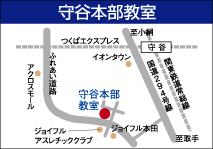 守谷MAP