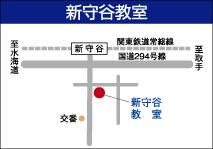 新守谷MAP