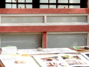 筑波山郵便局11