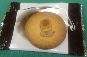 ブログ写真 ぐんまちゃんクッキー 001
